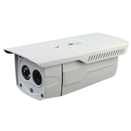 Outdoor IR AHD 2MP Camera